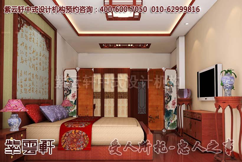 简约别墅中式卧室装修图片_紫云轩中式设计图库