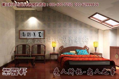 简约中式卧室设计图片