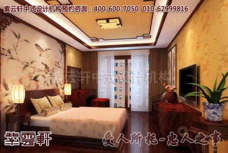 重庆陈总古典别墅中式装修图片之卧室