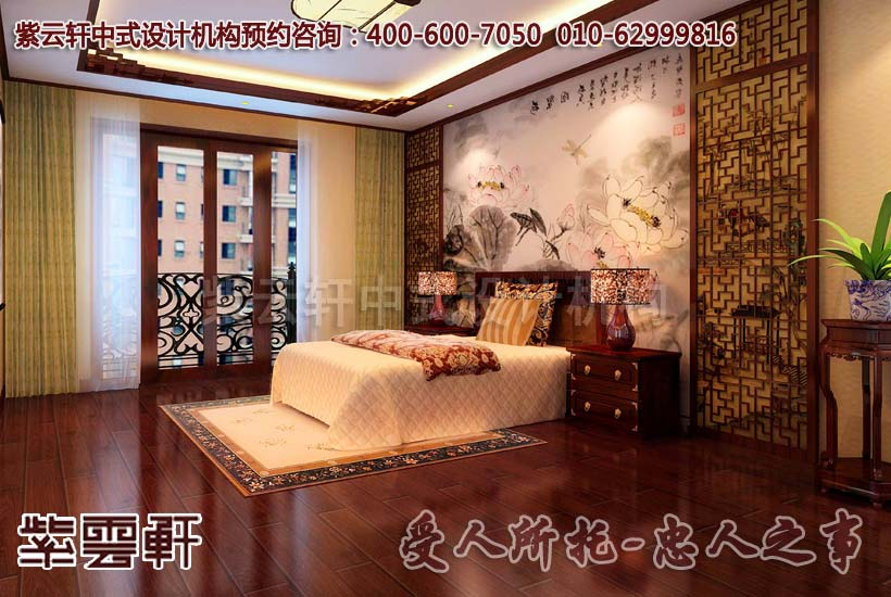 中式别墅主卧装修图片