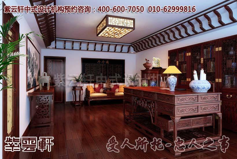 重庆陈总中式别墅装修图片—书房