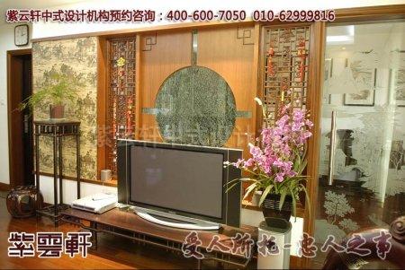 天津客户中式客厅装修图片
