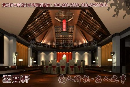 中式古典会所装修3_紫云轩中式设计图库