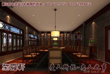 河北会所中式装修效果图―会议室