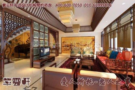 慈溪周先生简约中式别墅装修图片之客厅
