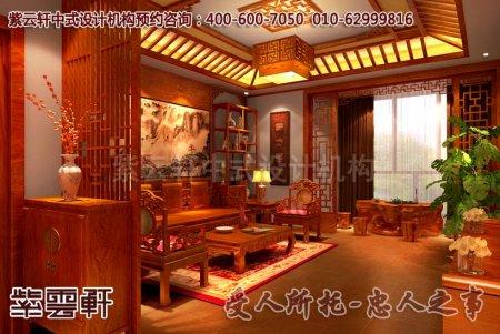 郑州孙总平层中式客厅装修效果图