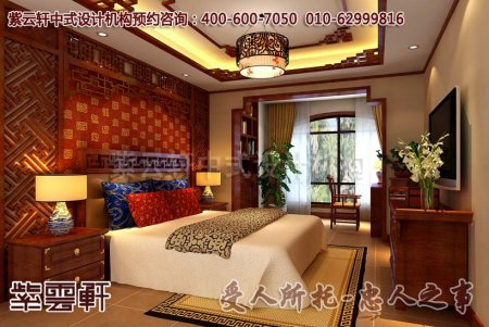舒適的古典中式平層裝修效果圖—臥室