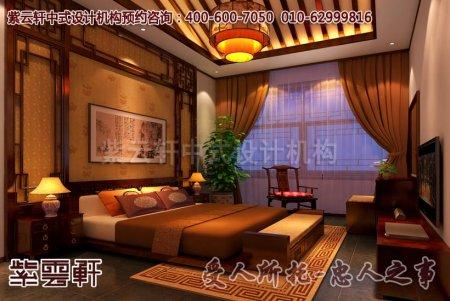 北京怀柔顶楼中式装修效果图之卧室