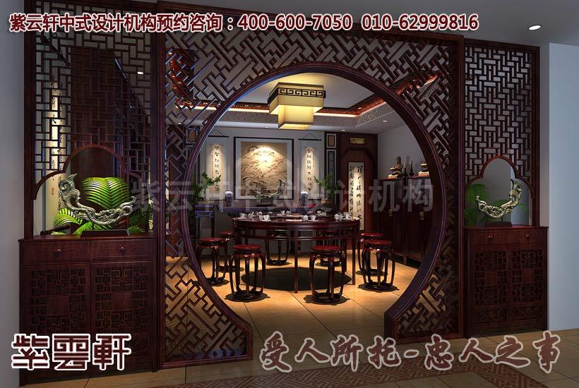 图片来源:紫云轩中式设计机构 设计说明:本文是中式餐厅装修效果图