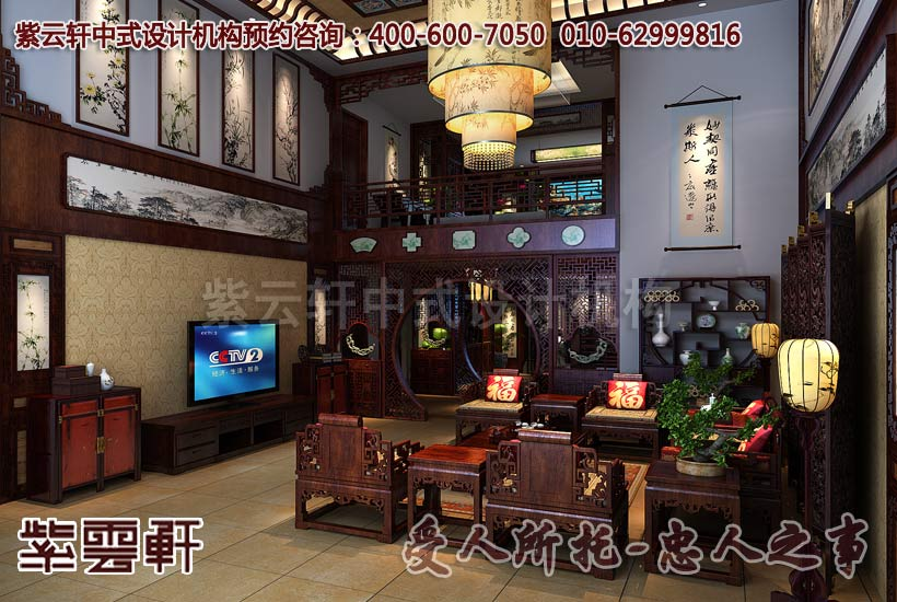 图片之中堂         重庆周先生中式客厅装修效果图