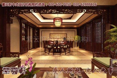重庆周先生复式住宅中式餐厅装修图片