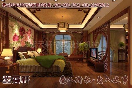 重庆周先生复式住宅中式卧室装修图片