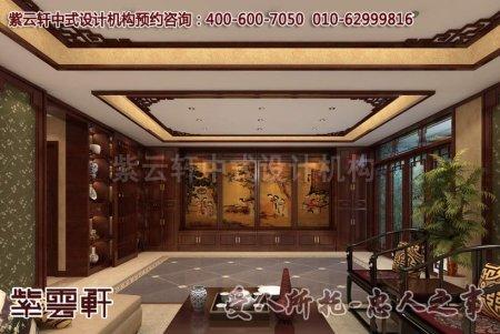 重庆周先生休闲室中式装修图片