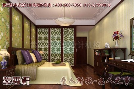 重庆周先生卧室中式装修效果图之复式住宅
