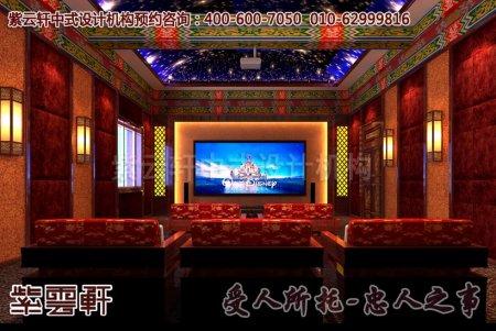 中式会所影音室装修效果图之河北客户公装