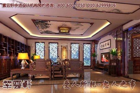 中式客厅装修图片之精品住宅