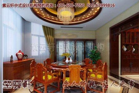 中式别墅设计效果图之餐厅简约风格
