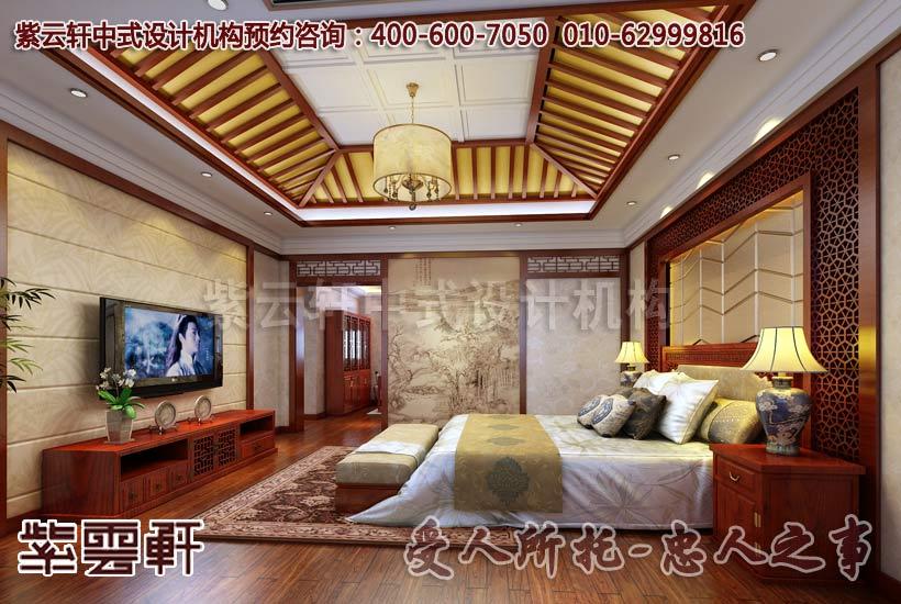 东阳范总别墅中式设计效果图之卧室