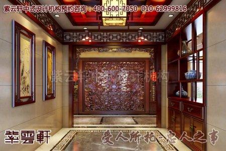 徐州豪宅中式别墅装修效果图之门厅