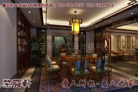 现代中式别墅装修效果图风格之茶室2