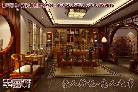 徐州豪宅之别墅书房中式装修图片