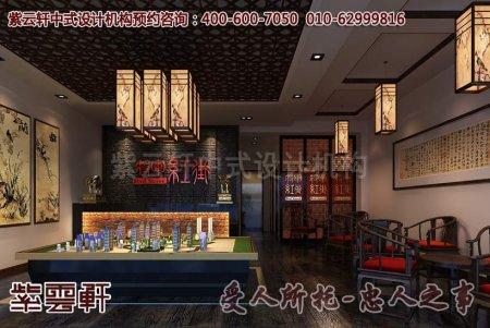 中式展厅装修效果图之临时接待处