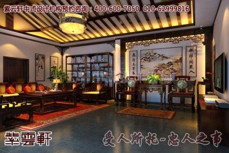 北京怀柔顶楼王宅中式家装之客厅效果图