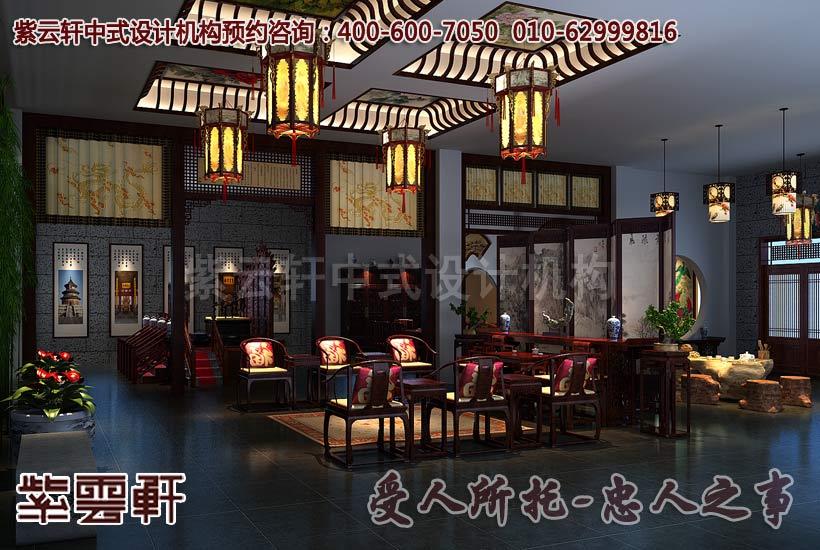 中式展廳裝修效果圖之大城紅木家具