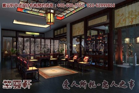 中式展厅装修效果图之家具展示