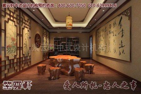 中式店面装修图片之茶室