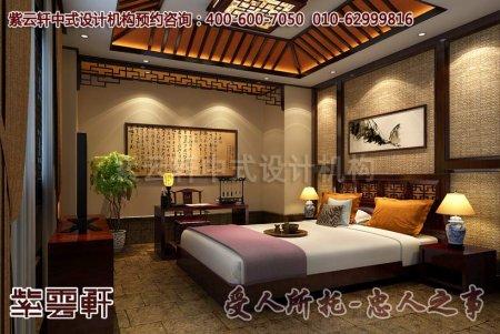 贵州某酒店中式设计效果图