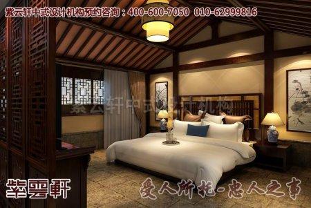 贵州某中式酒店设计图片