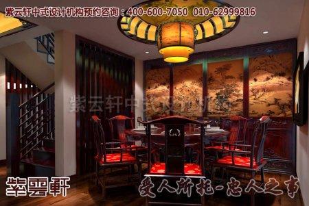北京赵女士餐厅中式装修效果图