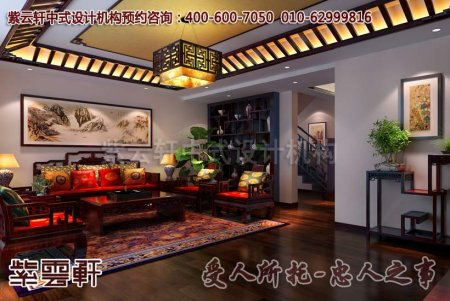 北京赵女士古典复式客厅中式装修效果图