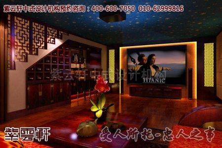 北京赵女士复式住宅影音室中式装修效果图