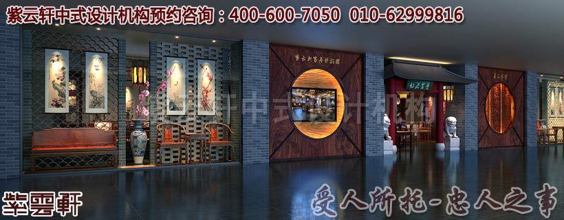 红木家具体验店展厅中式装修图片_紫云轩中式