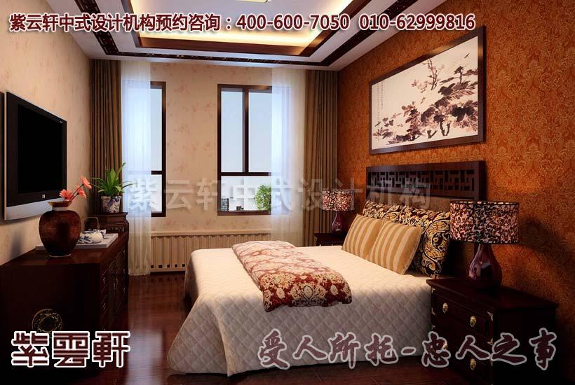 中式别墅装修效果图之卧室_紫云轩中式设计图库