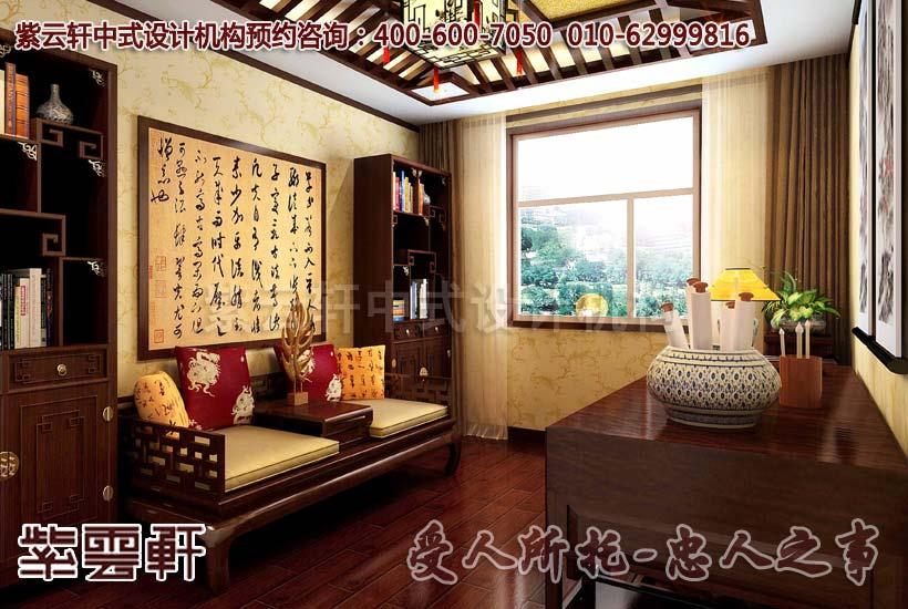 别墅古典中式装修效果图之书房_紫云轩中式设计图库