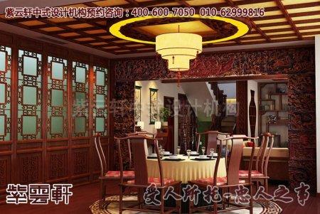 简约风格复式中式装修效果图之餐厅