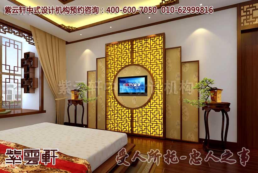簡約中式平層臥室裝修效果圖