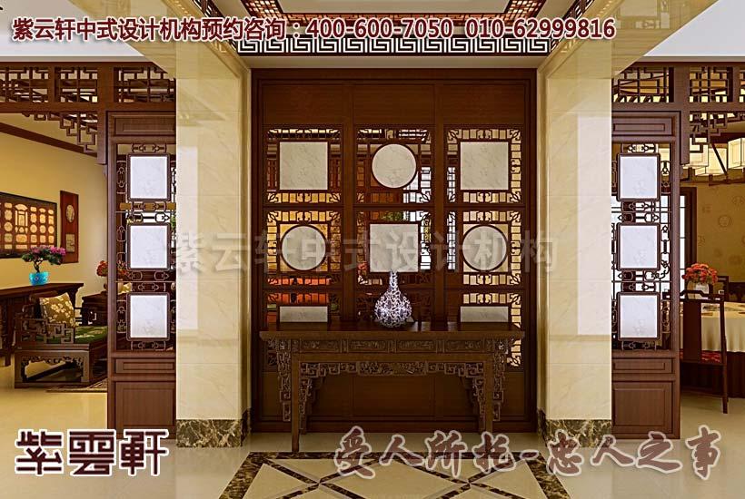 江苏古典别墅中式装修效果图之中堂