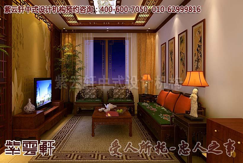 江苏古典别墅客厅中式装修效果图_紫云轩中式设计图库