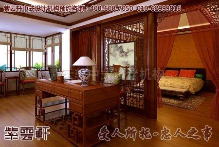 江苏古典别墅书房中式装修效果图