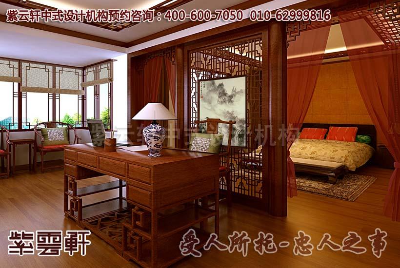 江苏古典别墅书房中式装修效果图_紫云轩中式设计图库