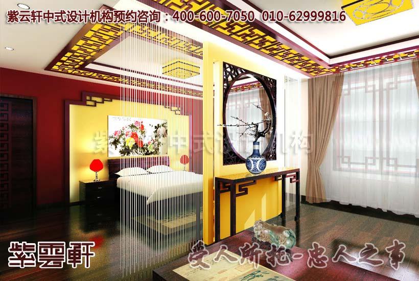 别墅古典中式装修图片—卧室
