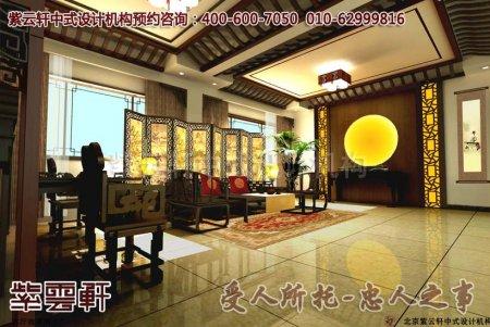 别墅古典中式装修效果图―客厅