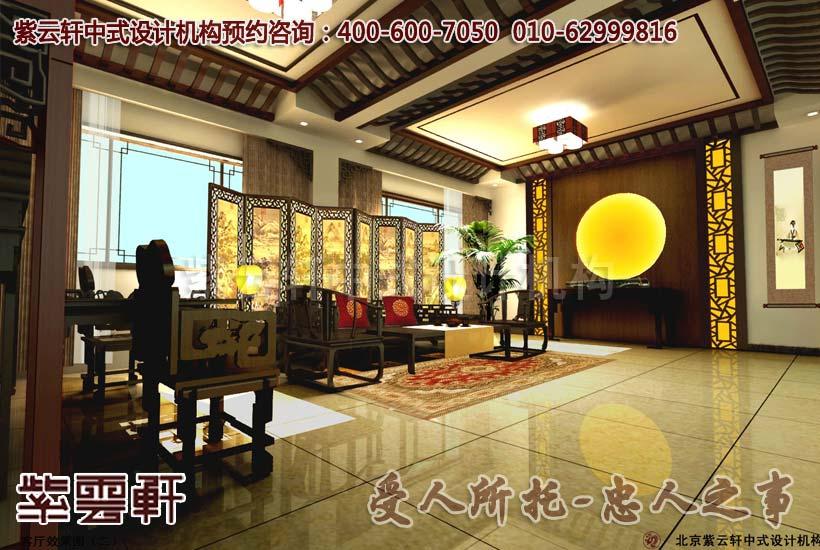 别墅古典中式装修效果图—客厅