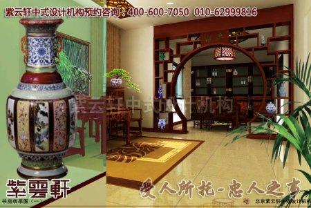 别墅中式装修效果图之餐厅