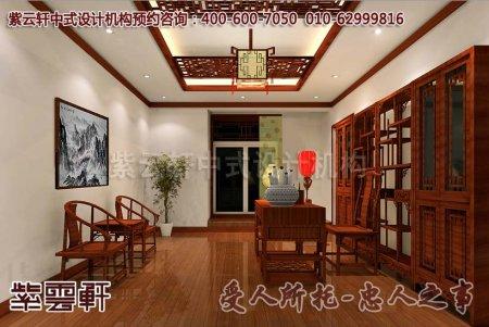 慈溪新古典中式书房装修图片