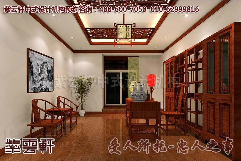 慈溪新古典中式书房装修图片_紫云轩中式设计图库